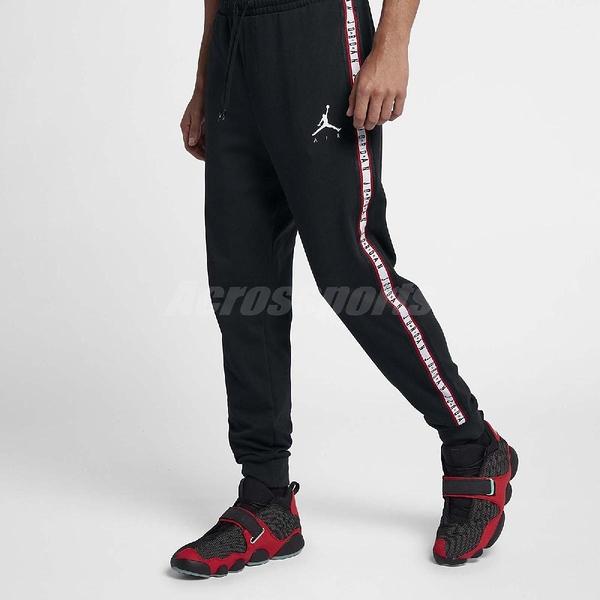 Jordan 長褲 Jumpman Air Harbor Pants 黑 紅 白 男款 縮口褲 棉褲 【PUMP306】 AR2251-010