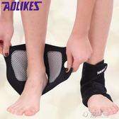 保暖自發熱護踝 防扭傷跑步護腳踝男女士老年人腳踝防寒護具 沸點奇跡