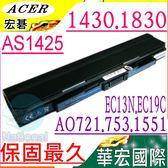 ACER電池(保固最久)-宏碁電池 1430,1430T,1430Z,1830T,1830TZ,1830Z,1430-4857, 1430-4768,AL10D56,AL10C31