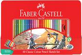 色鉛筆 FABER-CASTELL輝柏 115893 60色油性色鉛筆【文具e指通】  量販團購