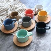 簡約啞光馬卡龍色磨砂咖啡杯馬克杯早餐杯·花漾美衣