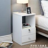 簡易床頭櫃簡約現代床邊小型儲物櫃迷你臥室小櫃子 20-25-30-35CM igo igo科炫數位