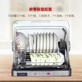 韓加家用小型消毒碗櫃立式不銹鋼餐具保潔櫃台式烘碗機迷你消毒器  極客玩家  igo  220v