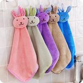 ◄ 生活家精品 ►【F08】創意可愛兔子 加厚可掛式珊瑚? 超?吸水擦手巾 廚房浴室掛式擦手巾