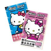 【限宅配】Hello Kitty 香水洗衣精 1000ml 兩款可選【YES 美妝】