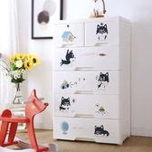 收納櫃 邊櫃 【WW-030】可愛萌犬衣物玩具五層收納櫃(60面寬) style格調