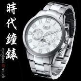【台南 時代鐘錶 ArbutuS】愛彼特 AR505SWS 大錶徑全日期機械錶