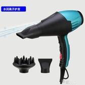 變頻控溫調速吹風機充電式學生用電吹風藍光負離子護發  【快速出貨】