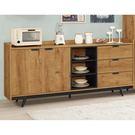 【森可家居】摩德納6尺餐櫃 8CM909-1 木紋質感