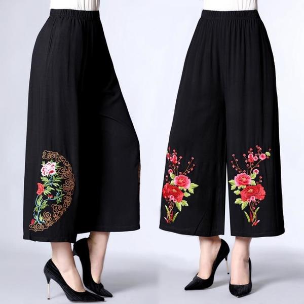 寬管褲 媽媽夏裝薄款高腰裙褲中老年女褲子棉綢民族風刺繡大碼女裝闊腿褲