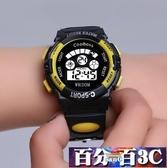 兒童手錶 男孩男童電子手錶中小學生女孩夜光防水可愛小孩女童手錶 百分百