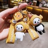 小熊貓掛飾裝飾ins卡通鯛魚燒鑰匙扣掛件飾品女情侶鑰匙鍊鑰匙繩 夏洛特