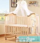 嬰兒床實木無漆寶寶bb床搖籃床多功能兒童新生兒拼接大床YYP 麥琪精品屋