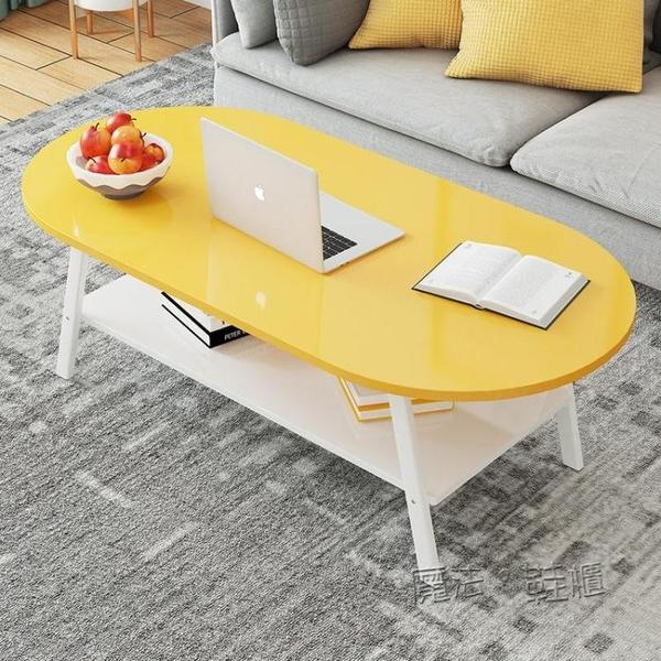 茶几簡約現代客廳北歐茶几小戶型沙發邊几雙層小茶桌創意小桌子 ATF 夏季狂歡