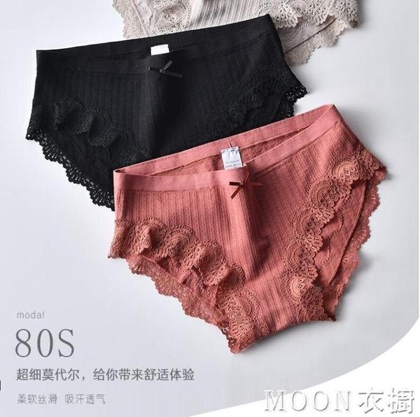 女士內褲 日繫莫代爾女生內褲女士中腰純棉襠無痕少女性感蕾絲透氣底褲 moon衣櫥