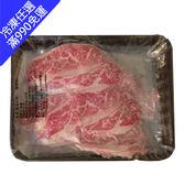 【美福】無骨牛小排燒烤片(200g/盒)
