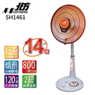 ★北方★14吋碳素電暖器 SH1461...