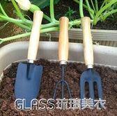大號鏟子花園綠植盆栽多肉植物園藝工具三件套花鏟叉耙子     琉璃美衣