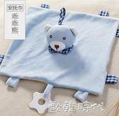 新生嬰兒安撫巾毛絨玩具陪寶寶睡玩偶0-1歲睡眠可入口啃咬口水巾 歐韓時代