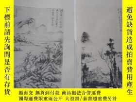 二手書博民逛書店民國罕見畫頁 14頁Y8575 ..