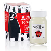 LEGERE 蘭吉兒 熊本熊100%馬油霜(70ml)【小三美日】