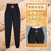 羊羔絨運動褲女士高腰長褲休閒鬆緊褲子秋冬季加絨加厚衛褲『小淇嚴選』