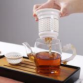 玻璃茶壺加厚耐熱泡茶具 陶瓷過濾內膽花紅茶