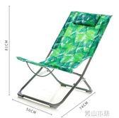 折疊躺椅 戶外折疊椅休閒椅躺椅睡椅超輕便攜靠背沙灘椅釣魚椅家用午休椅子YYJ 青山市集