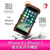 (預購)REMAX iPhone 6 / iPhone 7  森克系列手機殼金屬與原木的完美結合剛柔並濟賞心悅木
