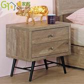 【綠家居】華爾茲 工業風1.7尺木紋床頭櫃/收納櫃