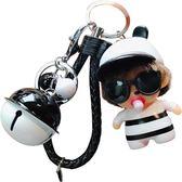 鑰匙圈可愛萌奇奇鈴鐺鑰匙扣韓國創意女款生日禮物汽車鑰匙鏈包掛件公仔【onecity】