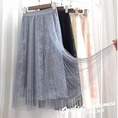蕾絲紗裙中長款網紗半身裙女夏季2021春秋新款百褶裙小個子長裙子
