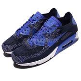 【六折特賣】Nike 休閒慢跑鞋 Air Max 90 Ultra 2.0 Flyknit 藍 白 飛線編織 運動鞋 男鞋【PUMP306】 875943-400