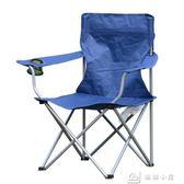 可折疊椅野營靠椅戶外便攜椅子沙灘釣魚凳子 igo 娜娜小屋