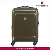 Victorinox 瑞士維氏 行李箱 ILLUSION 20吋 硬殼拉鍊旅行箱 青銅色 TRGE-602782 得意時袋