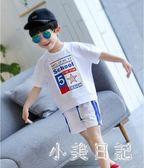 男童套裝夏季潮童短袖兩件套童裝男夏季休閒短款男孩純棉T恤短褲 GD851『小美日記』