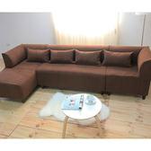 伊登 傑斯 L型獨立筒組合式沙發(咖啡-左扶手)