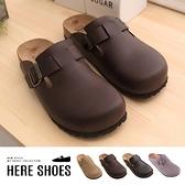 [Here Shoes]男鞋- 男款高質感皮革半包鞋懶人鞋 ◆MIT台灣製─AP8325