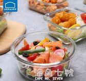 玻璃保鮮盒飯盒便當盒家用透明碗打包盒微波爐烤箱加熱 海角七號