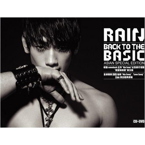 RAIN BACK TO THE BASIC亞洲限定盤CD附DVD(購潮8)