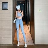 窄管褲 牛仔褲女夏季淺色破洞褲子高腰緊身顯瘦九分小腳褲鉛筆褲-Ballet朵朵
