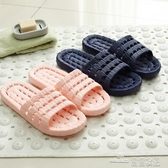 快鹿浴室拖鞋男女居家室內防滑情侶漏水涼拖鞋1505(聖誕新品)