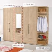 【森可家居】尼爾森1.4尺(二抽)衣櫥 8CM585-3 衣櫃