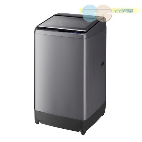 HITACHI 日立 13公斤SLIM窄版直立式變頻洗衣機 星空銀 泰製 SF130XAV