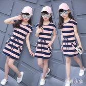 女童洋裝夏季2019新款中大童韓版時尚公主風棉質短袖條紋連身裙 CJ2941『毛菇小象』