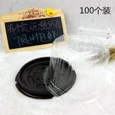 天天新品小四寸5寸千層蛋糕盒子批發透明一次性兒童4寸戚風迷你塑料包裝盒
