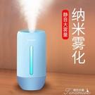 車載噴霧器-車載加濕器汽車車用空氣凈化器 新年禮物
