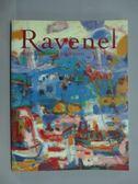 【書寶二手書T7/收藏_XAR】Ravenel Spring Auction 2019 Taipei_2009/6/7