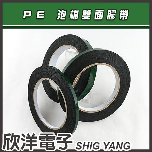 20mm PE 泡棉雙面膠帶 (0859-20)