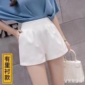 夏季新款雪紡短褲女 寬鬆高腰鬆緊腰a字闊腿褲 百搭顯瘦休閒熱褲 TR158『寶貝兒童裝』